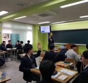 고등학교 신입생 비전캠프 · 4차산업